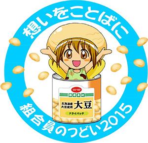 tsudoi_logo.jpg