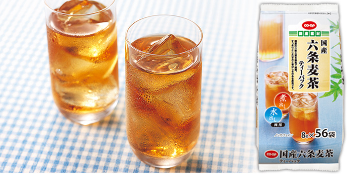 CO・OP国産六条麦茶ティーパック 8g×56袋