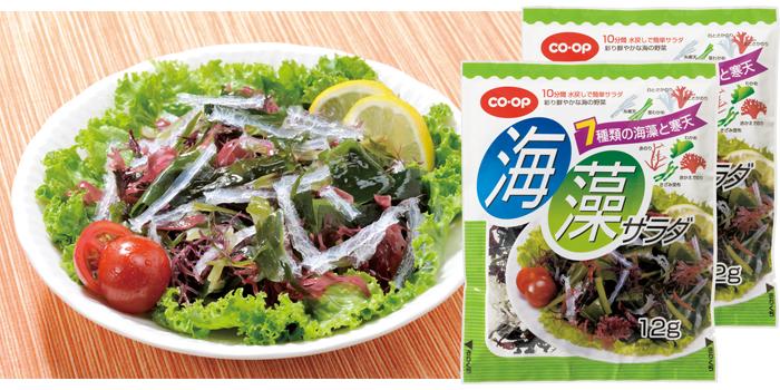 CO・OP 海藻サラダ