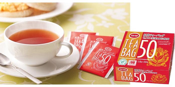 CO・OP 紅茶ティーバッグ 1.8g×50袋入
